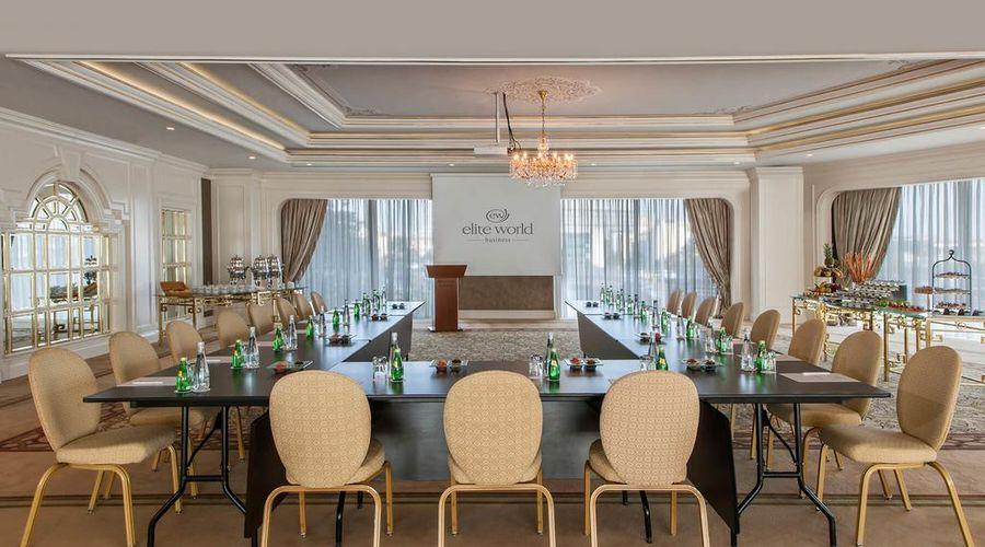 فندق إيليت وورلد بزنيس-36 من 45 الصور