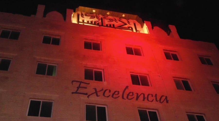 Excelencia Hotel Suites-7 of 23 photos