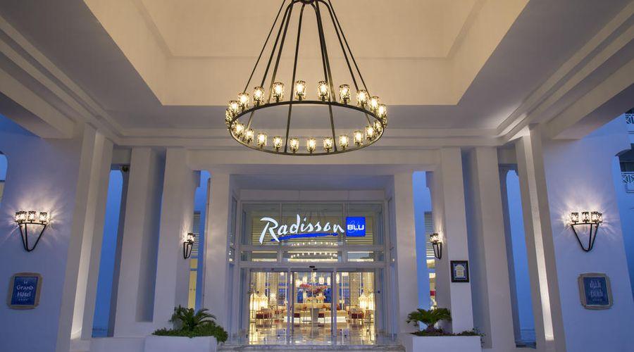 Radisson Blu Resort & Thalasso, Hammamet-18 of 44 photos