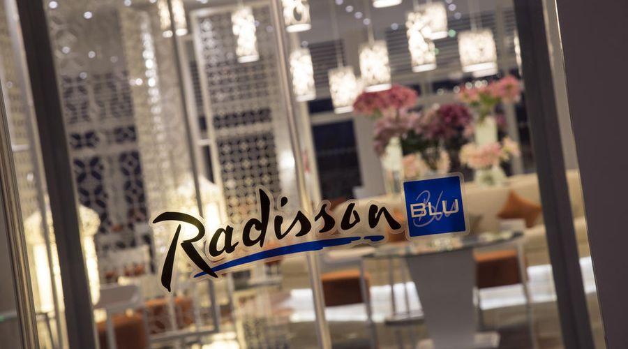 Radisson Blu Resort & Thalasso, Hammamet-27 of 44 photos