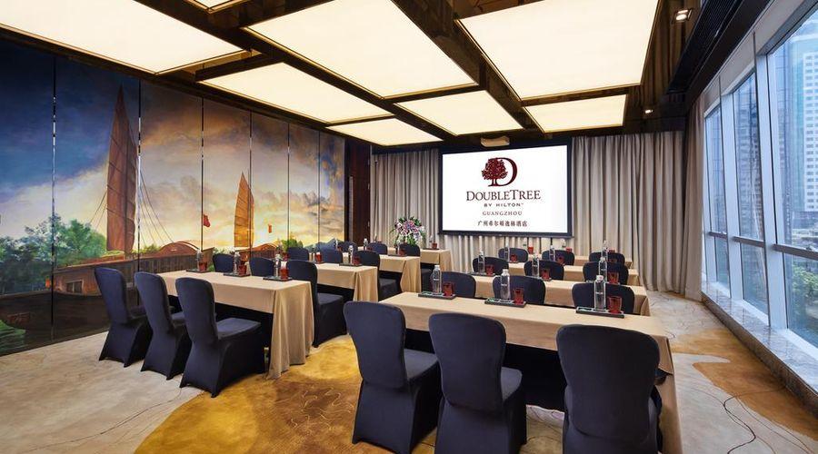 DoubleTree by Hilton Hotel Guangzhou-12 of 47 photos