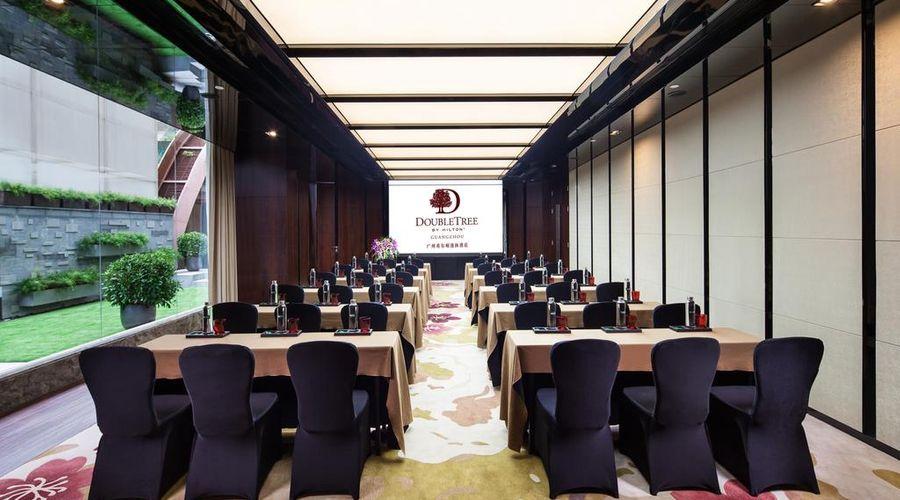DoubleTree by Hilton Hotel Guangzhou-17 of 47 photos