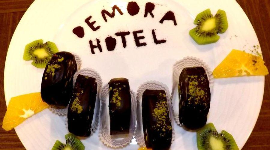 Demora Hotel-32 of 46 photos