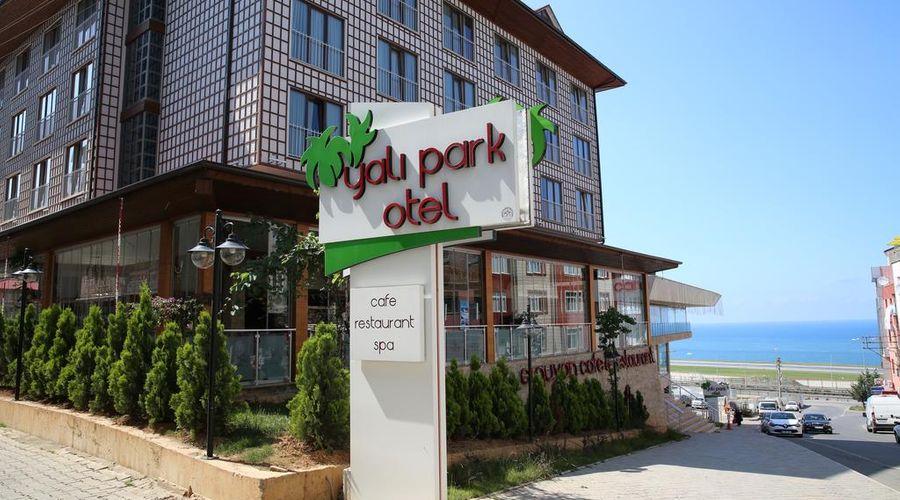 Yali Park Hotel-2 of 43 photos