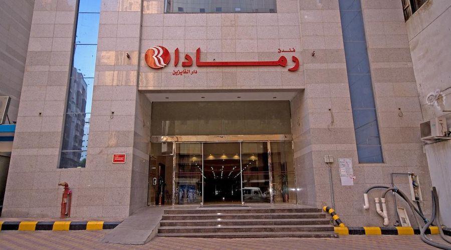 Ramada Dar Al Fayzeen Makkah-2 of 34 photos
