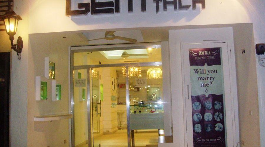 Gemtalk Suites-1 of 19 photos