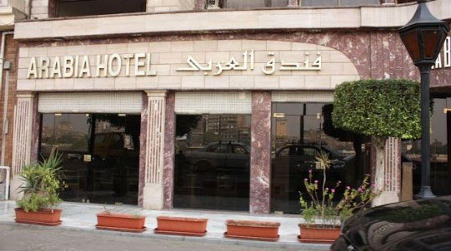 فندق العربي-2 من 19 الصور