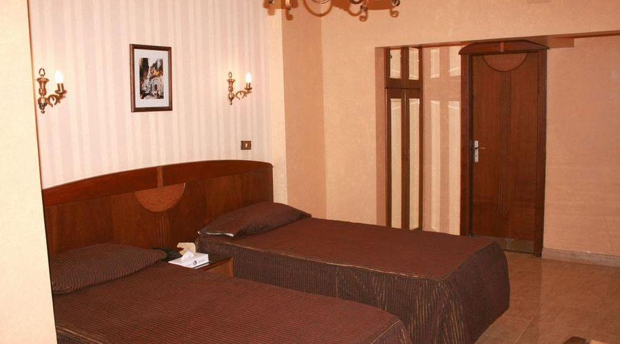 فندق العربي-10 من 19 الصور