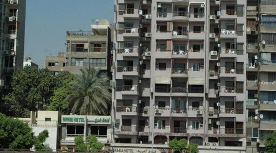 فندق العربي-1 من 19 الصور