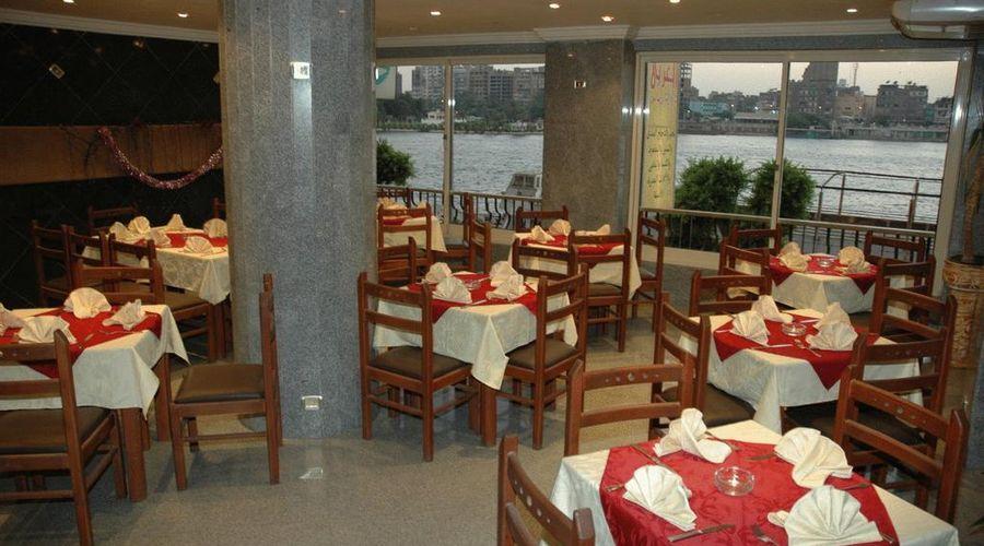 فندق العربي-5 من 19 الصور