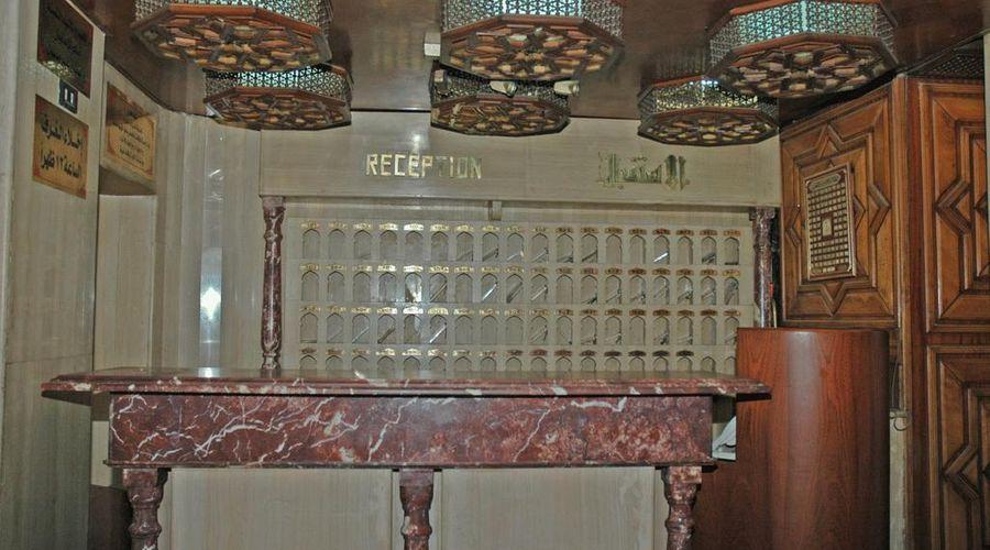 فندق العربي-8 من 19 الصور