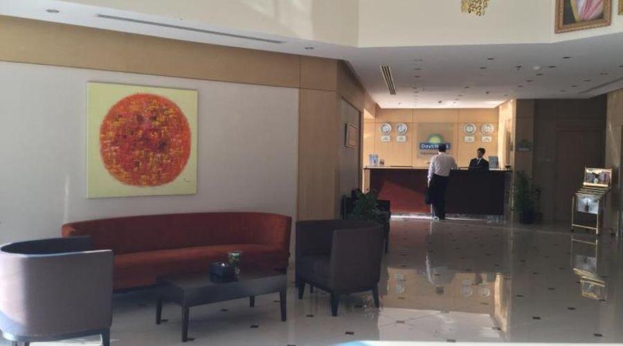 Days Hotel Olaya Riyadh-34 of 37 photos