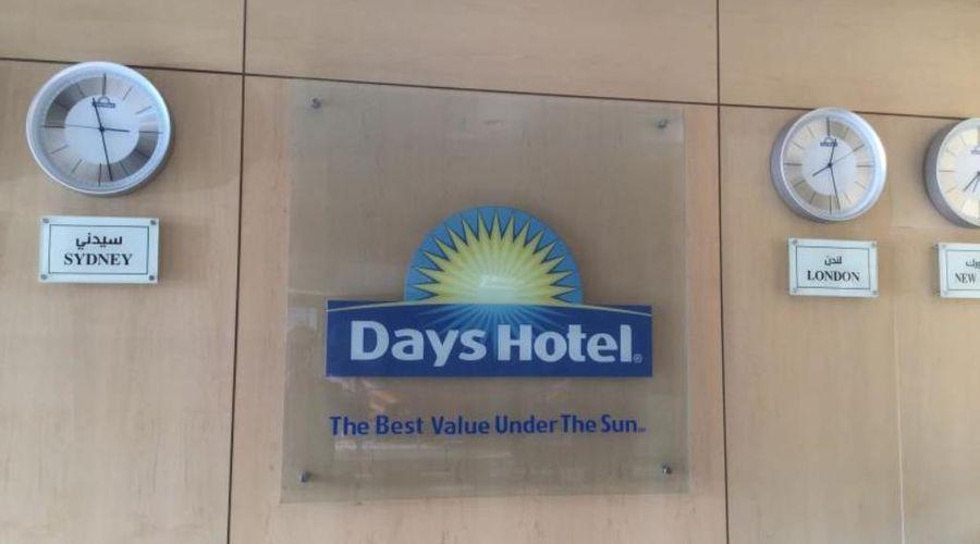 Days Hotel Olaya Riyadh-35 of 37 photos