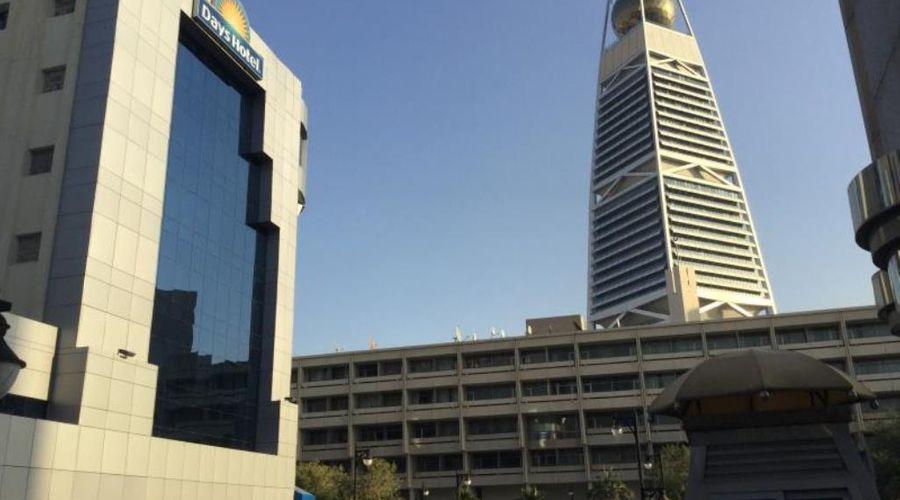 Days Hotel Olaya Riyadh-26 of 37 photos