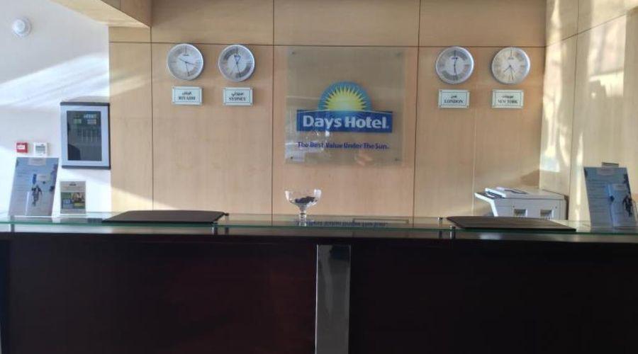 Days Hotel Olaya Riyadh-31 of 37 photos