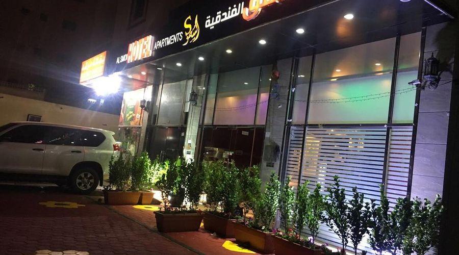 Al Smou Hotel Apartments-13 of 43 photos