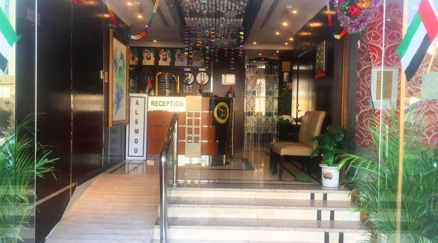 Al Smou Hotel Apartments-2 of 43 photos