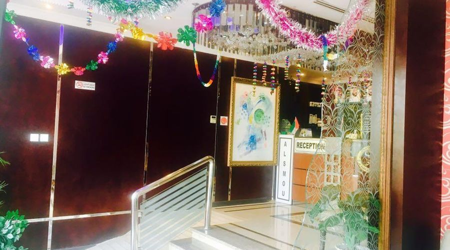 Al Smou Hotel Apartments-3 of 43 photos