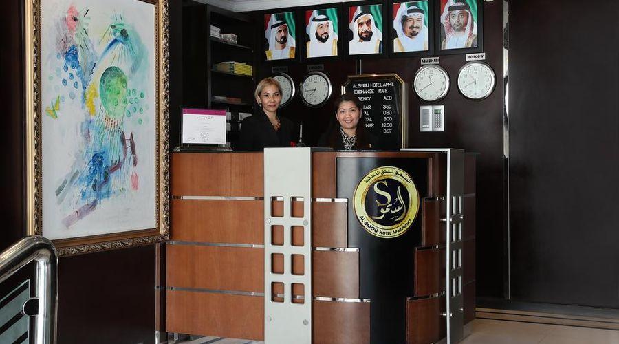 Al Smou Hotel Apartments-39 of 43 photos