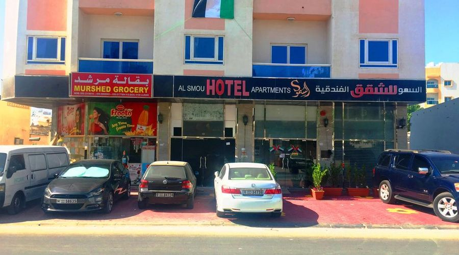 Al Smou Hotel Apartments-42 of 43 photos