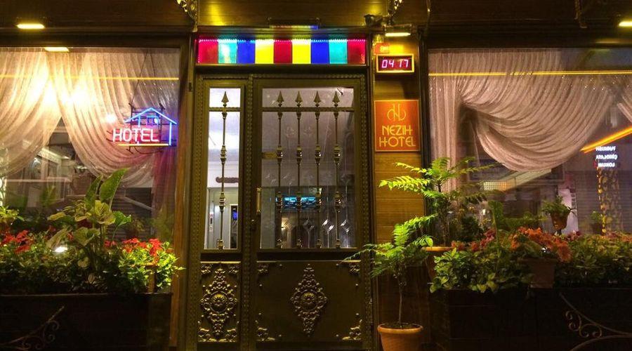 فندق نزيه إسطنبول-3 من 43 الصور