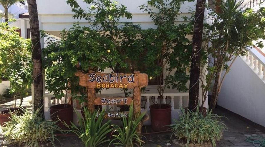 Seabird International Resort-1 of 39 photos