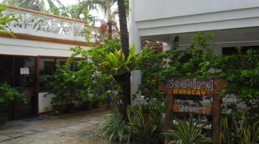 Seabird International Resort-10 of 39 photos