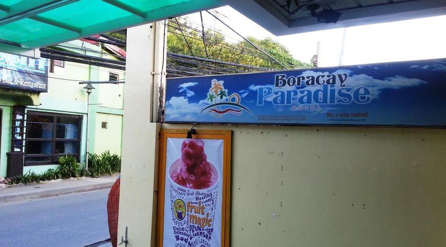 Azalea Hotels & Residences - Boracay-10 of 37 photos