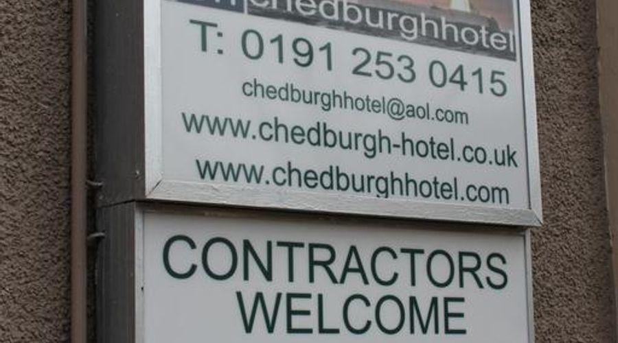 The Chedburgh B&B-5 of 45 photos