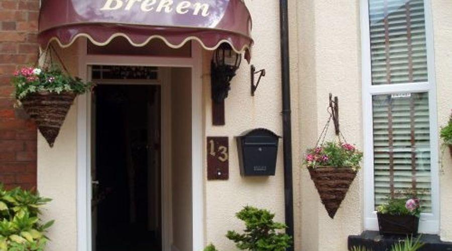 Breken Guest House-1 of 9 photos