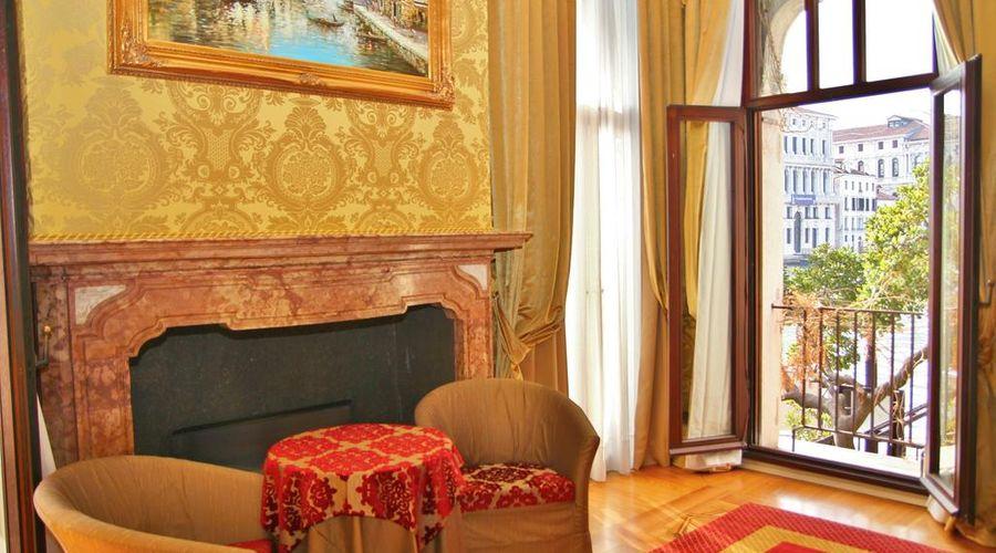 Pesaro Palace-23 of 55 photos