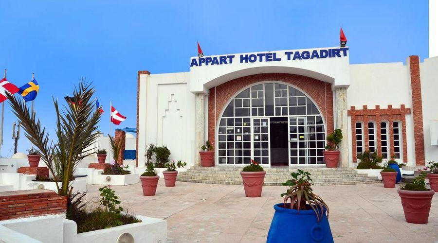 شقق فندقية تاجاديرت-1 من 43 الصور