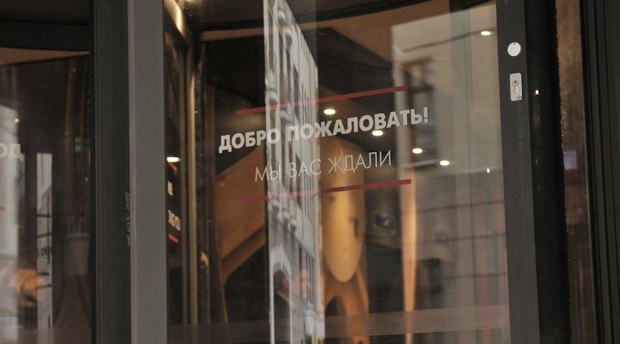 إيبيس موسكو سنتر باخروشينا-13 من 45 الصور