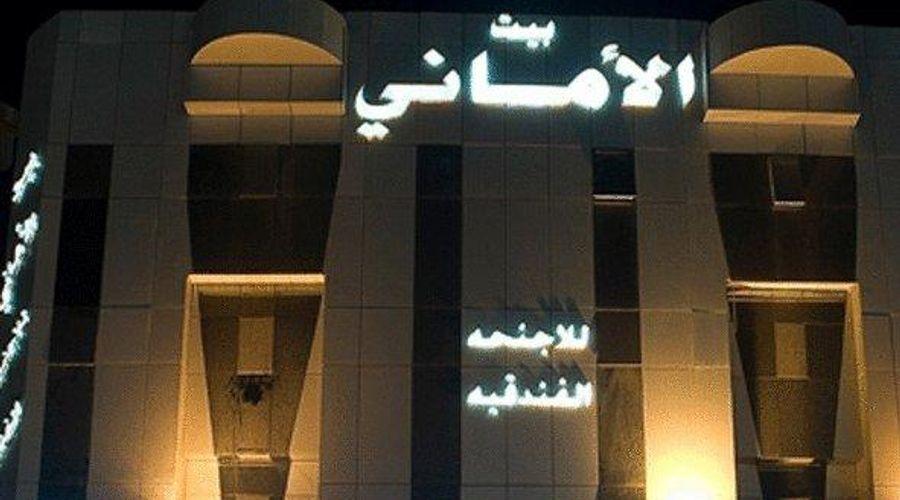 بيت الأماني للأجنحة الفندقية-1 من 24 الصور