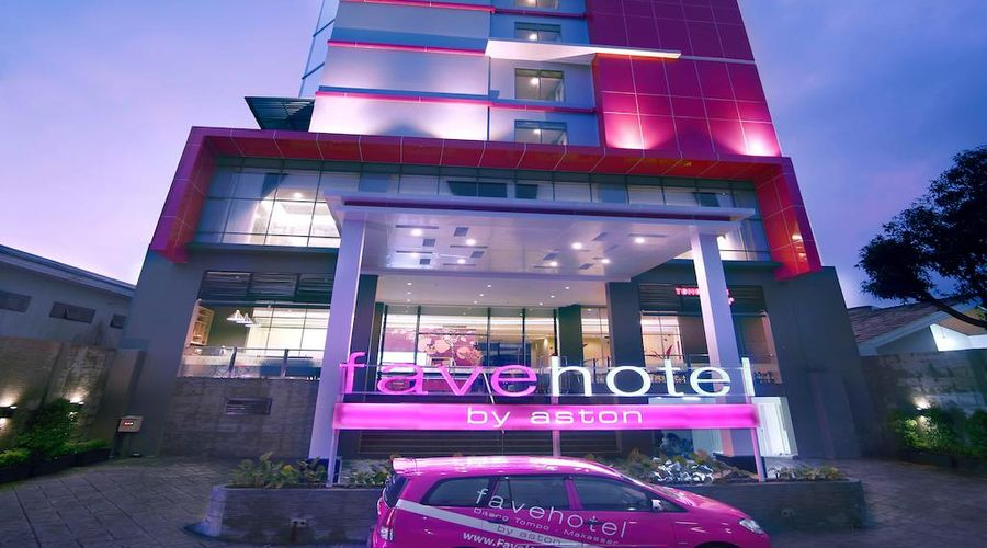 favehotel Losari - Makassar-1 of 34 photos