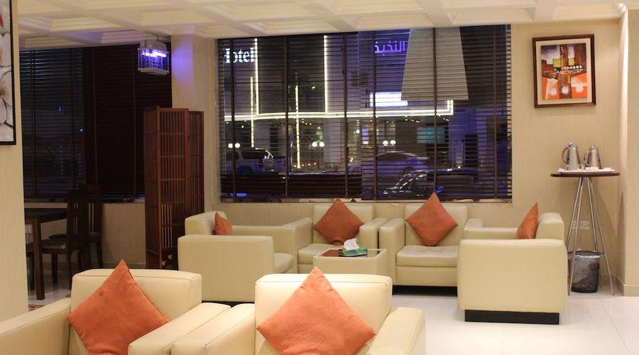 مرفال للشقق الفندقية المروج-2 من 33 الصور