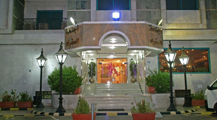 Ambassador Suites Jeddah-6 of 16 photos