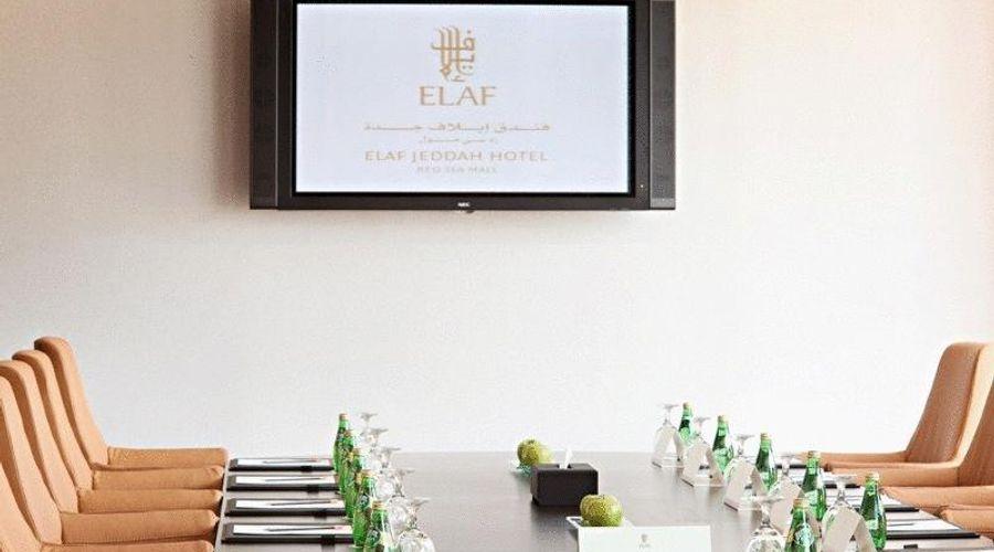 فندق ايلاف جدة - مول ريد سي-16 من 35 الصور
