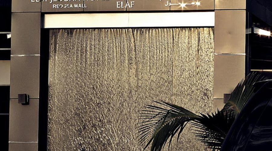 فندق ايلاف جدة - مول ريد سي-4 من 35 الصور