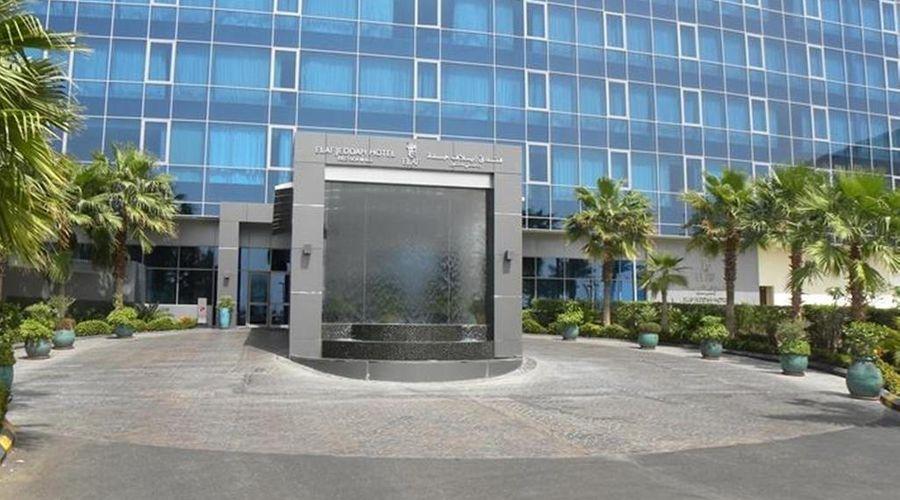 فندق ايلاف جدة - مول ريد سي-3 من 35 الصور