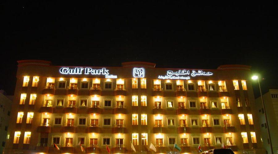 حدائق الخليج للشقق الفندقية-1 من 34 الصور