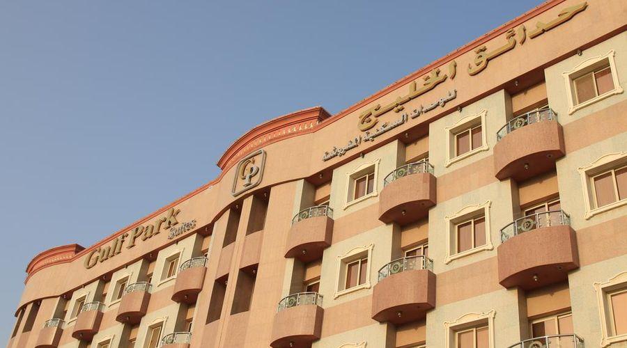 حدائق الخليج للشقق الفندقية-30 من 34 الصور