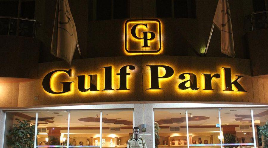 حدائق الخليج للشقق الفندقية-2 من 34 الصور