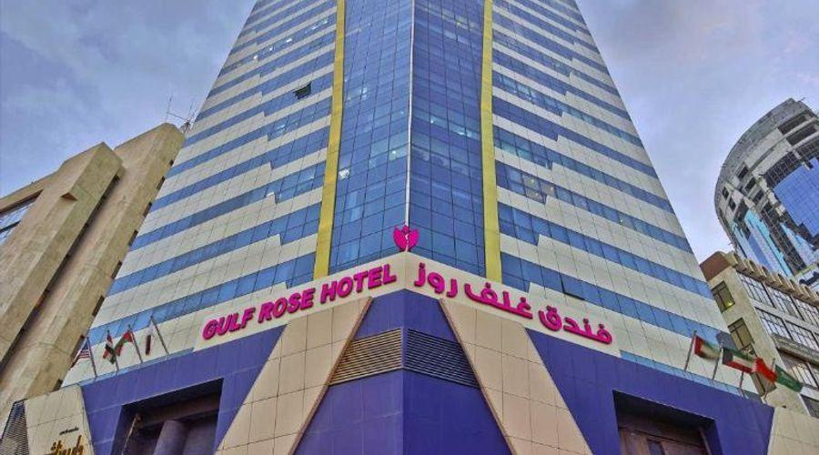 فندق جلف روز-1 من 54 الصور
