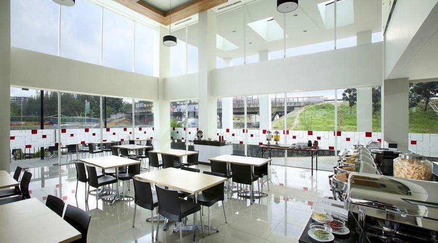 Amaris Hotel Bekasi Barat-18 of 27 photos