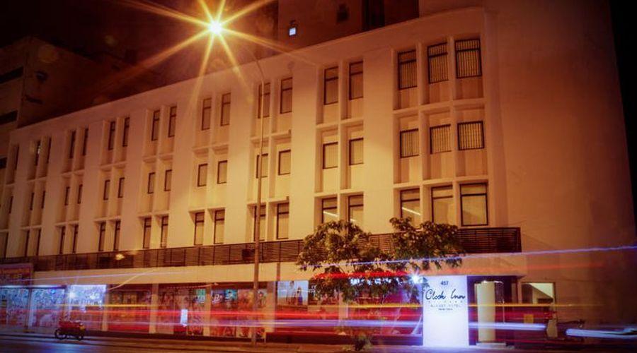 Clock Inn Colombo-1 of 29 photos