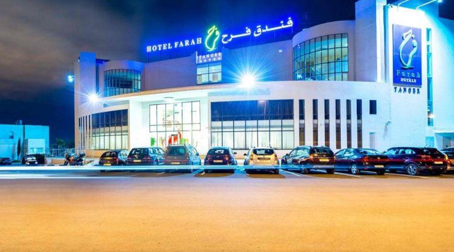 Hotel Farah Tanger-2 of 48 photos