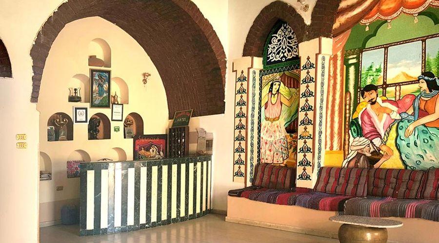 Hotel Sheherazade-19 of 30 photos