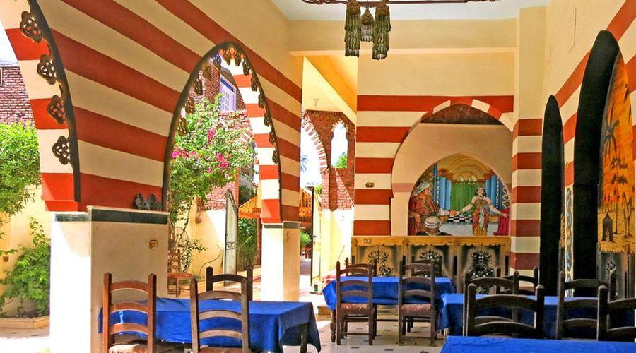 Hotel Sheherazade-28 of 30 photos