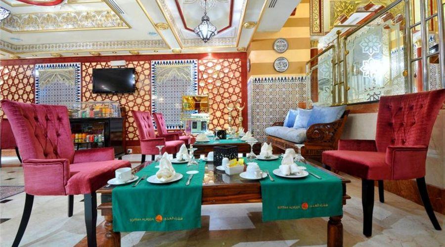 Sofaraa Al Huda Hotel-28 of 42 photos